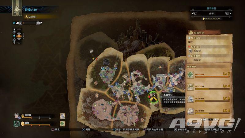 《怪物猎人世界 Iceborne》聚魔之地营地开启攻略