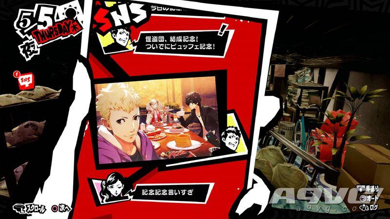 《女神异闻录5 皇家版》中文版确定2020年2月20日发售
