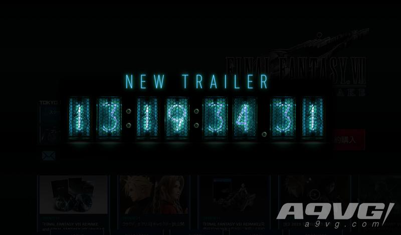 《最终幻想7 重制版》将于今晚10点公开全新宣传片