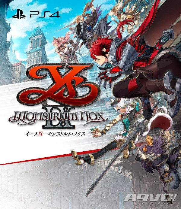 《伊苏9》确定会发售中文版 日文版9月底即将发售