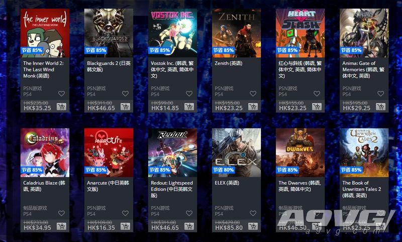 港服PS商店推出TGS 2019优惠活动 961个游戏内容低至1折