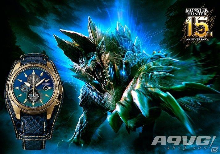 Seiko将推出怪物猎人系列15周年限量手表 共三种主题