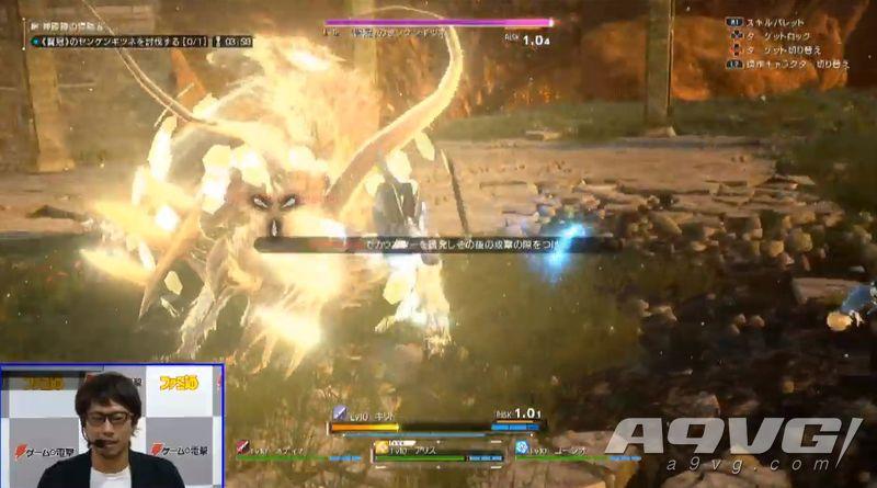 《刀剑神域 彼岸游境》TGS2019试玩视频 演示大型BOSS讨伐