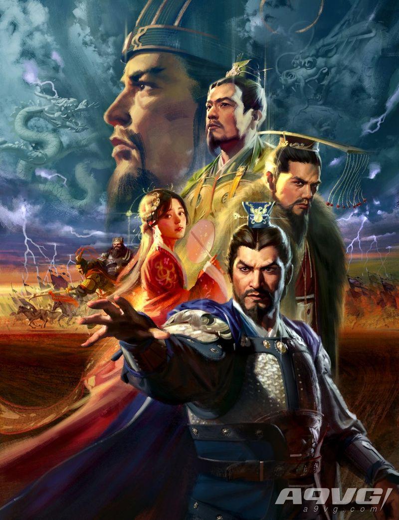 《三国志14》2020年1月16日发售 并公开实机试玩视频