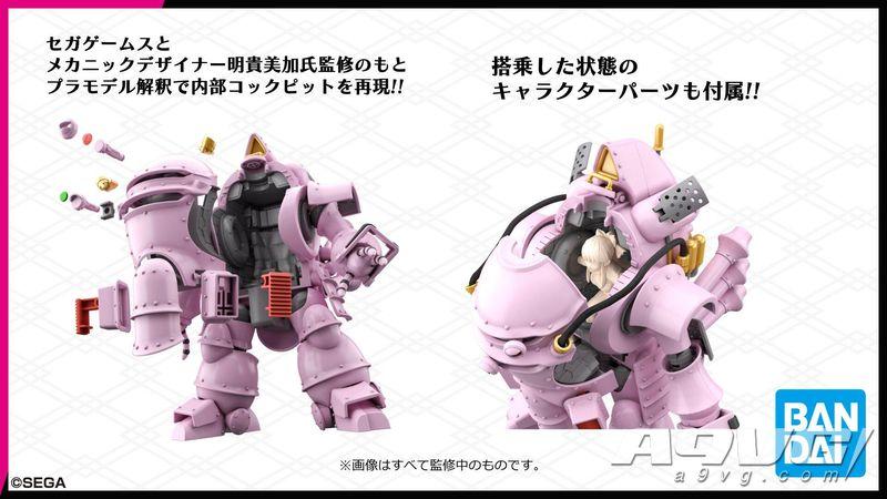 《新樱花大战》TV动画将于明年播出 樱战系列机体推出新模型