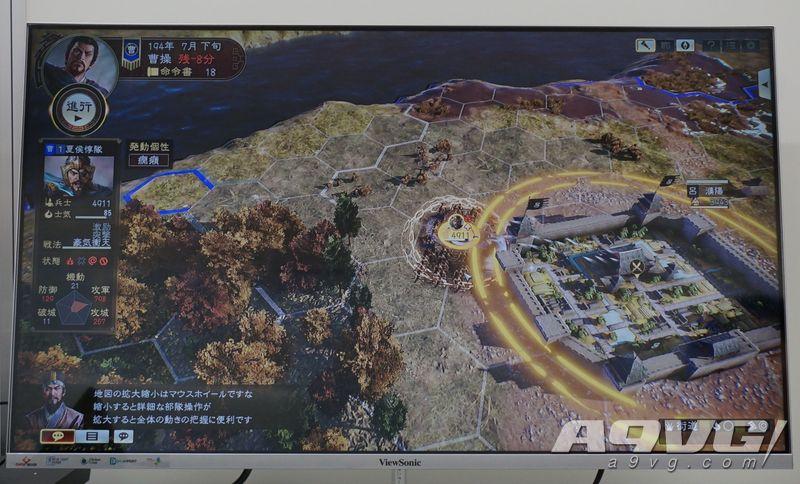 《三国志14》TGS试玩与采访 战术性极佳今后还有提升难度的空间