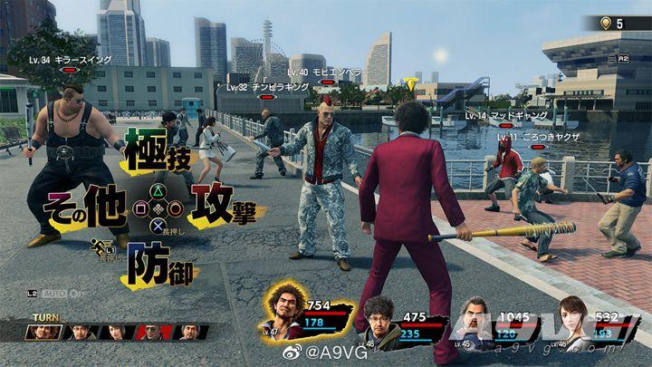 《如龙7》TGS试玩报告 标准的RPG系统与动态的战斗演出