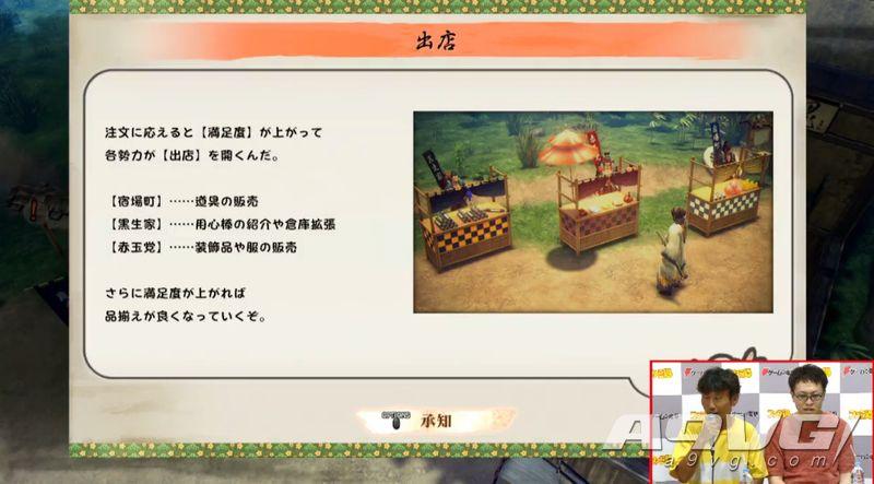 侍道系列新作《侍道外传 刀神 》TGS公开 2020年初发售