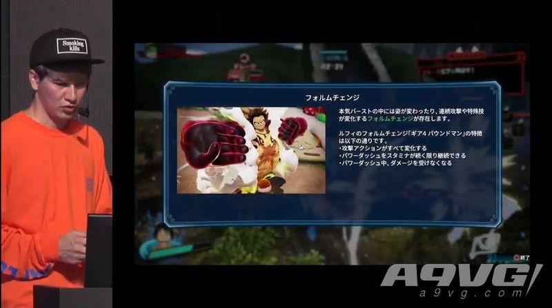 《海贼无双4》TGS 2019实机演示 4档路飞大战X·德雷克