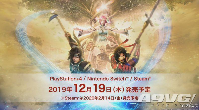 《无双大蛇3 Ultimate》12月19日发售 冥王哈迪斯登场