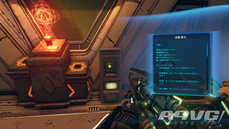 《无主之地3》快速刷橙攻略 如何快速获得传奇装备