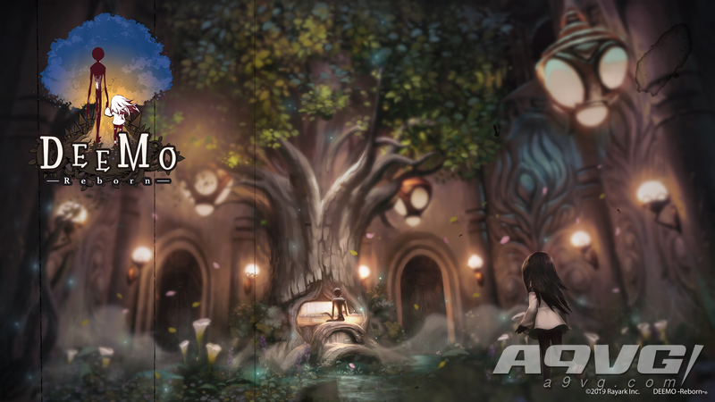 PS4新作《DEEMO 重生》公开特典与亚洲豪华版限定奖励
