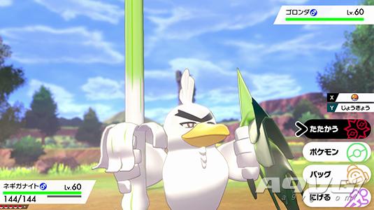 《宝可梦 剑/盾》新宝可梦「葱游兵」公开 为《宝可梦 剑》独占