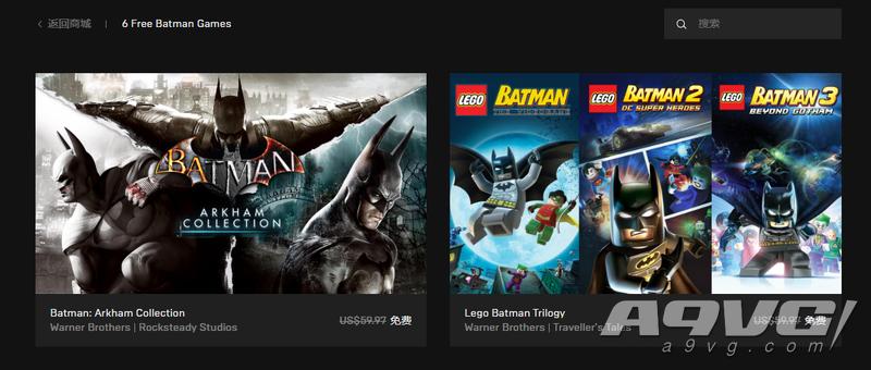 Epic喜加六:蝙蝠侠 阿卡姆合集、乐高蝙蝠侠三部曲现已免费