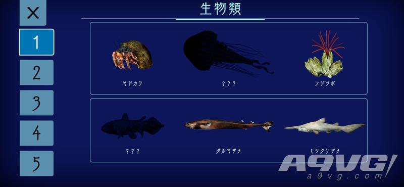 CAPCOM全新潜水探险游戏《深世海》登陆Apple Arcade