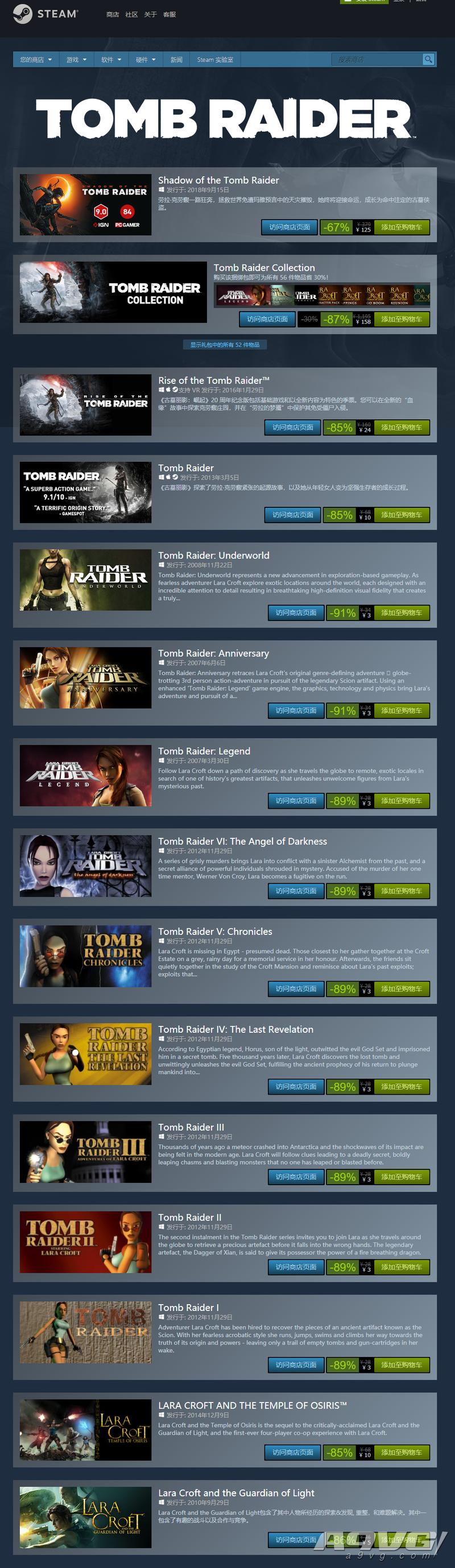 《古墓丽影》系列正在Steam打折 《暗影》125元《崛起》24元