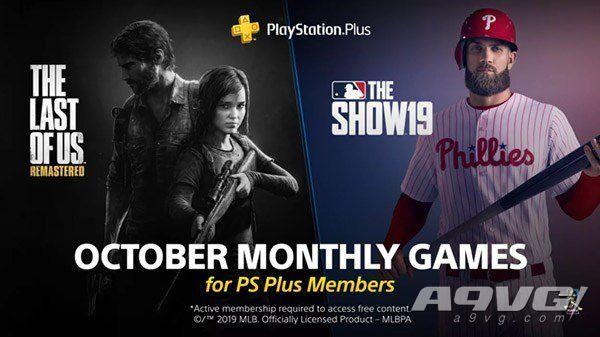 ?PS+會員2019年10月免費游戲匯總 Plus港服日服歐美服會免陣容