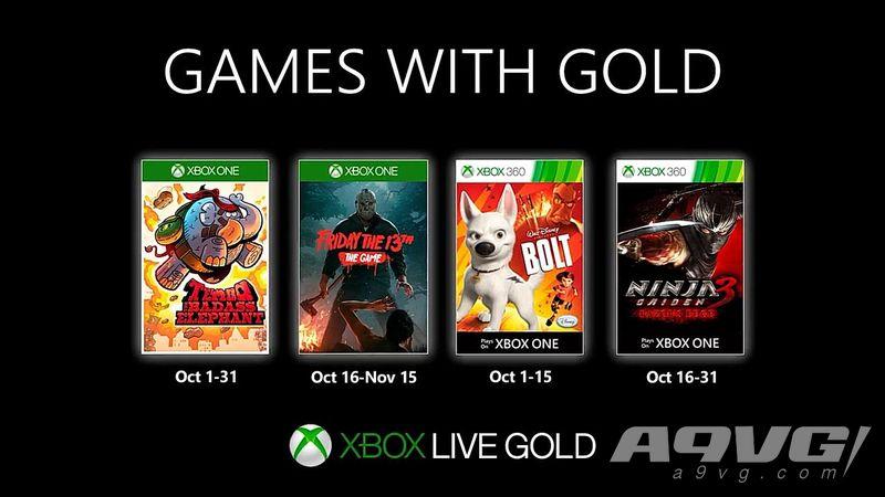 Xbox金会员10月会免游戏公布 坏象坦博、忍龙3刀锋边缘等
