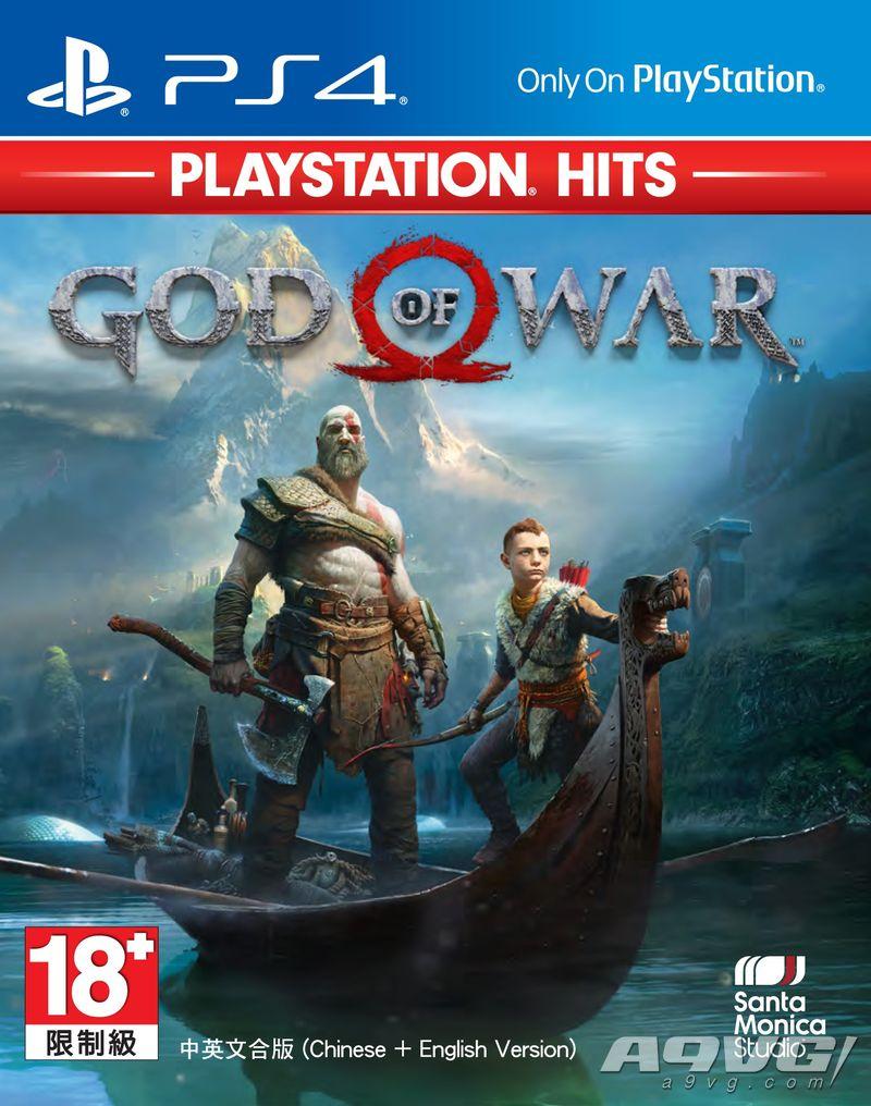 SIEH将新推出《战神》等三款PlayStation Hits系列游戏