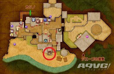 《勇者斗恶龙11S》全过去系列作迷宫密码约奇族位置攻略