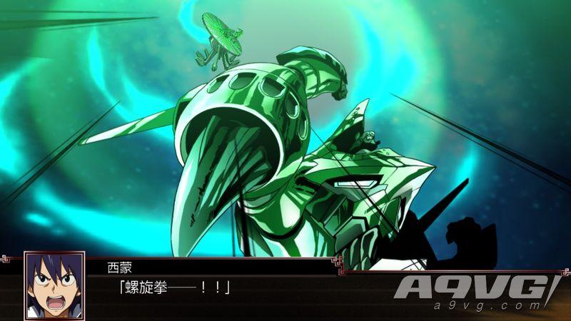 《超级机器人大战X》NS/PC版中文宣传片 中文版同步上市