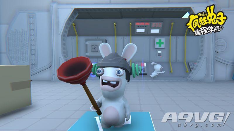 《疯狂兔子 编程学院》免费下载今日开启 你的程序员入门手册