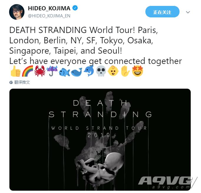 《死亡搁浅》世界巡回活动公开 让全世界玩家们「链接」在一起
