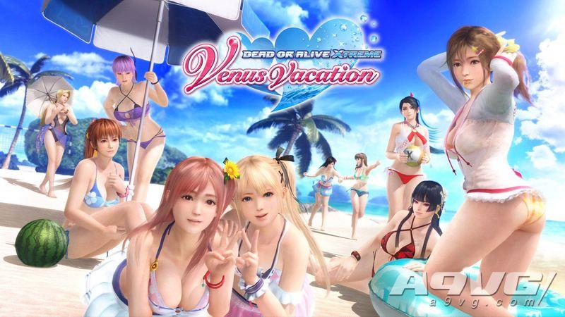 《死或生沙滩排球 维纳斯假期》中文版半周年纪念活动开始