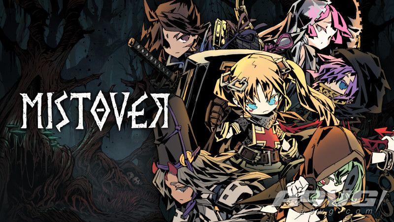 Rogue-like RPG《漩涡迷雾》数字下载版今天上市