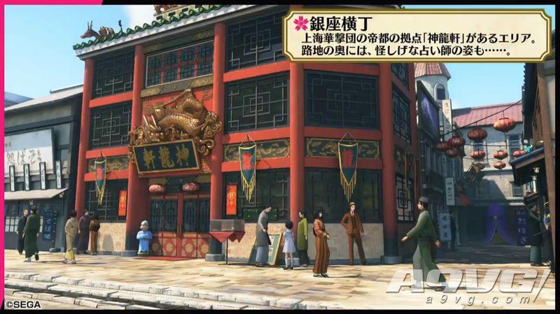 《新櫻花大戰》公開望月薊角色歌試聽影像等一波新情報