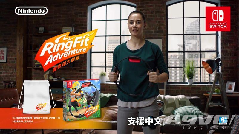 《健身环大冒险》《路易吉洋馆3》公开中文CM宣传片