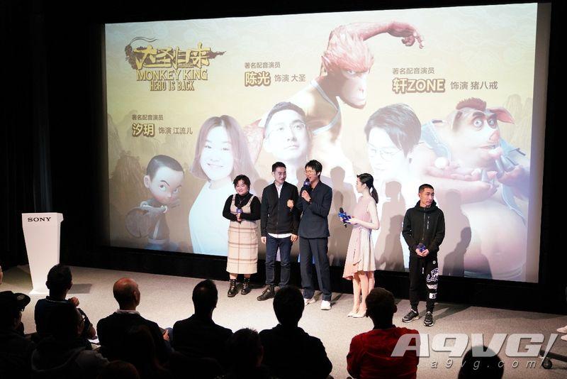 《西游记之大圣归来》全球首发式在北京举行 中式英雄走向世界