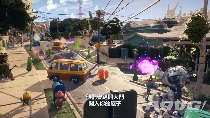 《植物大战僵尸 和睦小镇保卫战》中文字幕版售前预告片公开