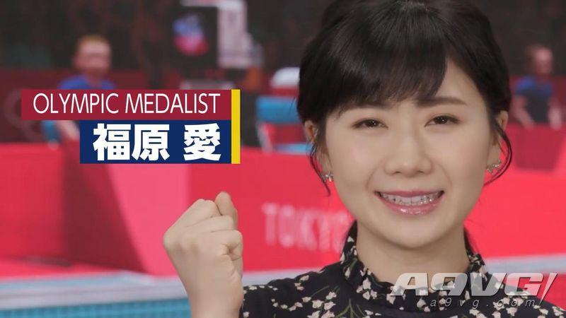 《2020东京奥运 官方授权游戏》公开福原爱中文宣传影像