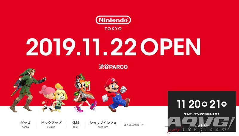 任天堂官方商店Nintendo TOKYO公开首批销售周边等内容