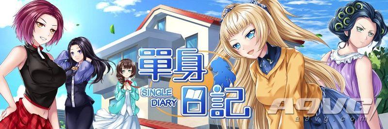 《单身日记:新鲜人篇》登录steam 恋爱冒险致敬同级生系列