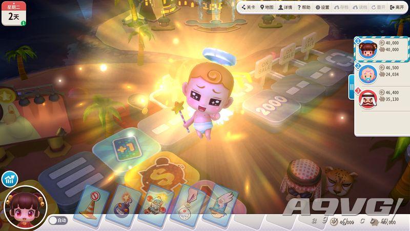 《大富翁10》10月25日在Steam发售数字版 大陆售价49元