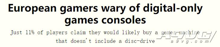 欧洲玩家对全数字主机兴趣不大 依然倾向于购买带有光驱的主机