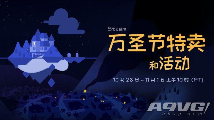 Steam开启万圣节特卖活动 《生化危机Re2》5折优惠
