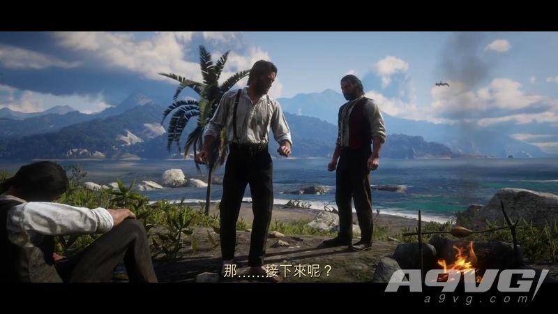 《荒野大镖客 救赎2》中文字幕版PC版售前预告片公开