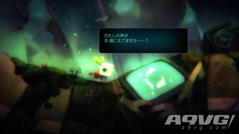 《真空饲育箱》一波新图 详细介绍故事剧情与游戏玩法系统