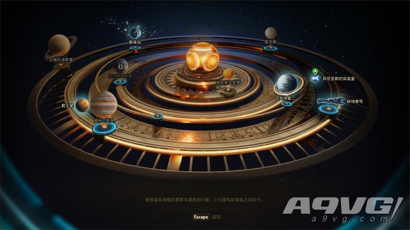 《天外世界》评测:内核扎实的星际拓荒进行曲