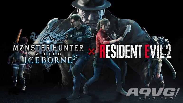 《怪物猎人世界 Iceborne》公布生化危机RE2联动任务详情