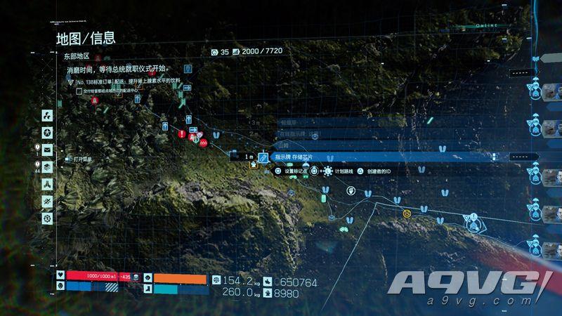《死亡搁浅》全存储芯片位置地点攻略 全芯片地图位置一览