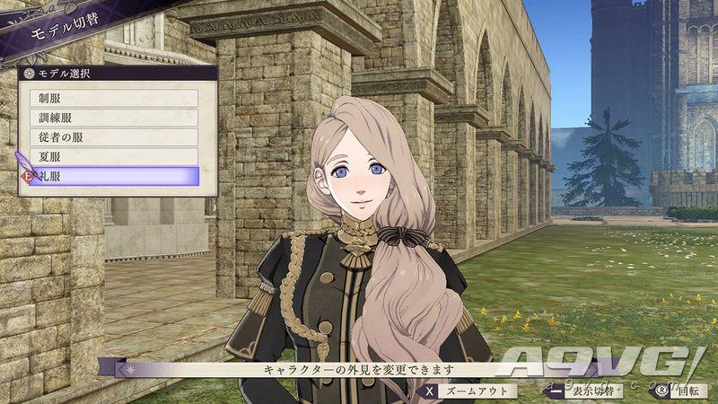 《火焰纹章 风花雪月》推出第三波DLC及免费更新 安娜成为同伴