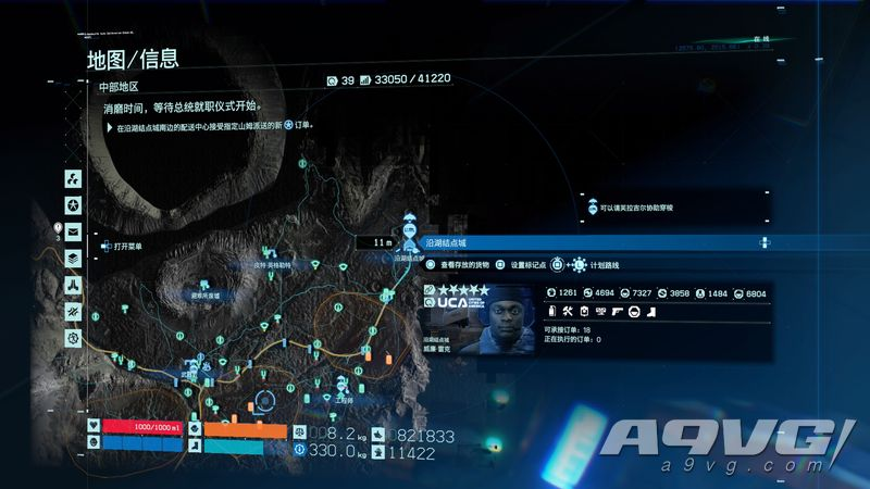 《死亡搁浅》全设施地图位置一览 所有避难所位置攻略