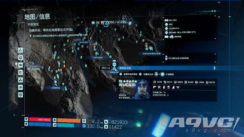 《死亡擱淺》全設施地圖位置一覽 所有避難所位置攻略