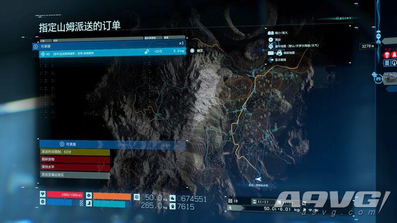 《死亡搁浅》上帝粒子奖杯攻略 希格斯的家地图位置在哪里