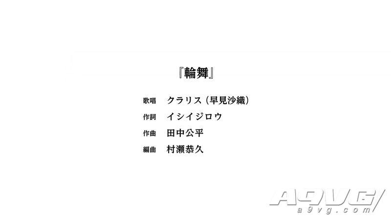 《新樱花大战》库拉丽斯角色歌MV公开 声优早见沙织演唱