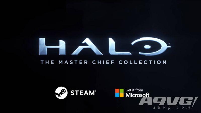 343工作室:《光环 士官长合集》PC版在准备好之后就会发售